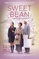 #FindingAloha | Movie: Sweet Bean