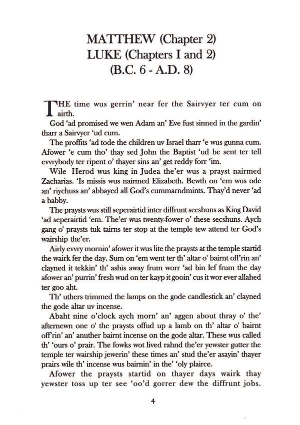 Gospels P4.jpg