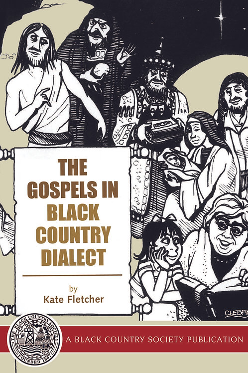 The Gospels in BC dialect