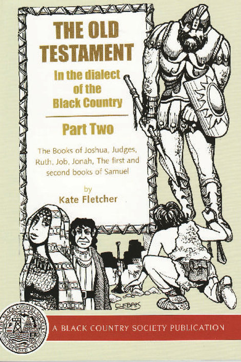 The Gospels in  Blk Country dialect