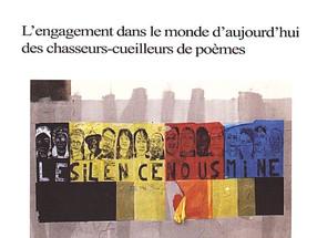 """Anthologie """"L'insurrection poétique"""" aux éditions Corps Puce."""