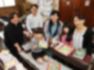 kids_photo09.jpg