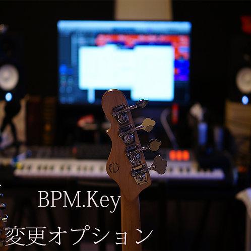 BPM.キー変更オプション