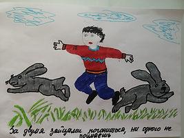Манагаров Артём.jpg