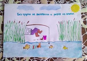 Загребин Виталий.jpg