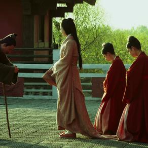 Huang Fu Mi