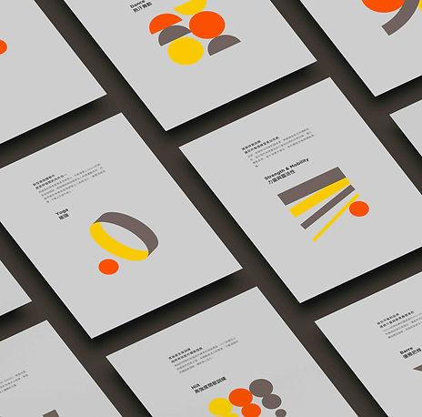18x24 Grid Poster Mockup For Branding.jp