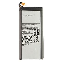batterij.jpg