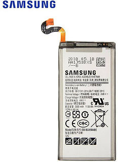 batterij.jpeg