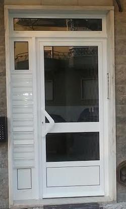 Porta predio Amadora1