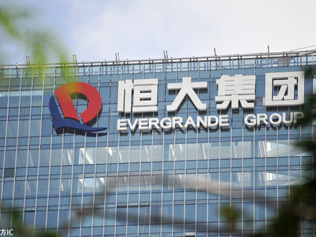 The Misery of Evergrande and the Consequential Unveiling of China's Unstable Financial System
