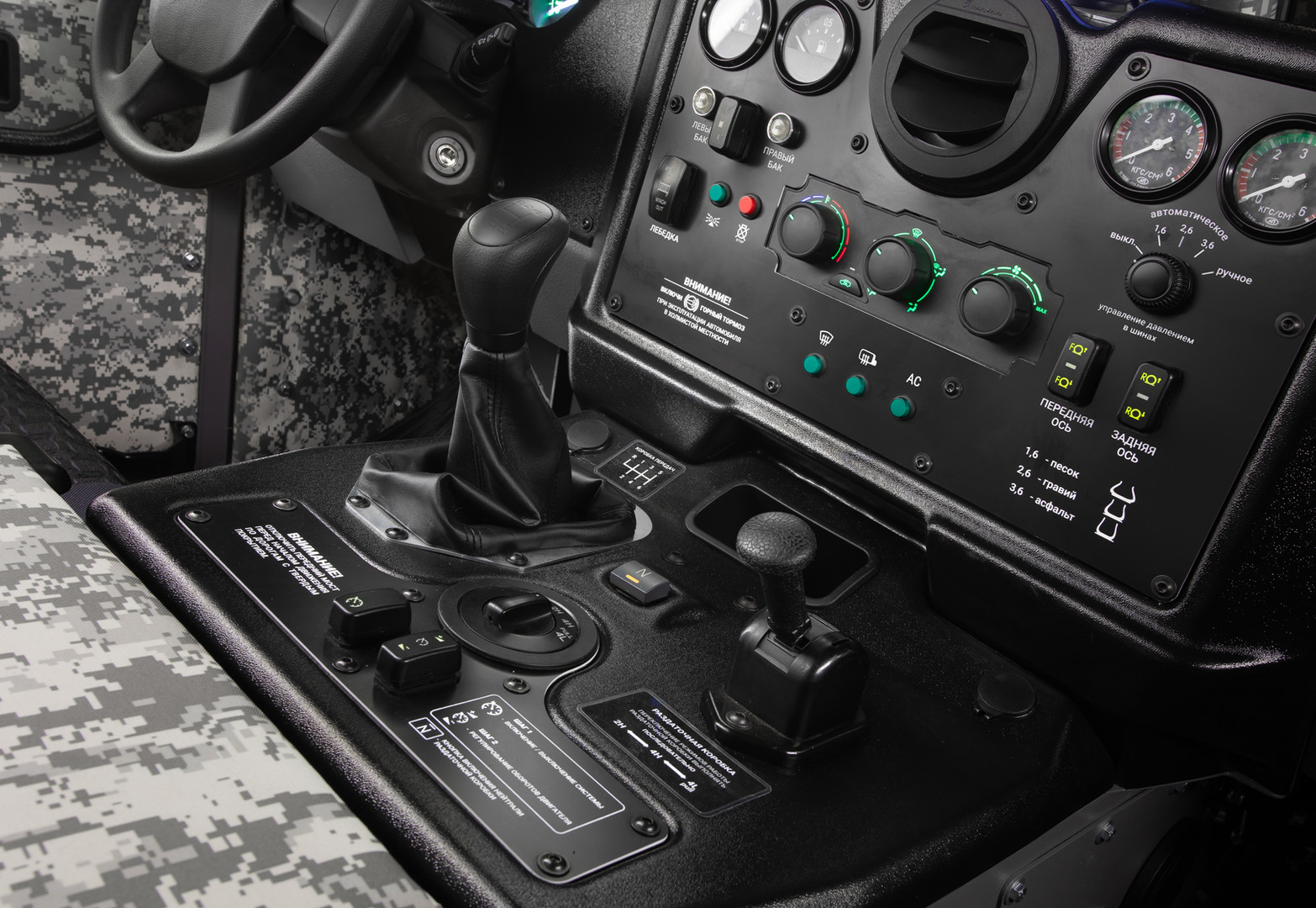 New_BURAN_interior-3.jpg