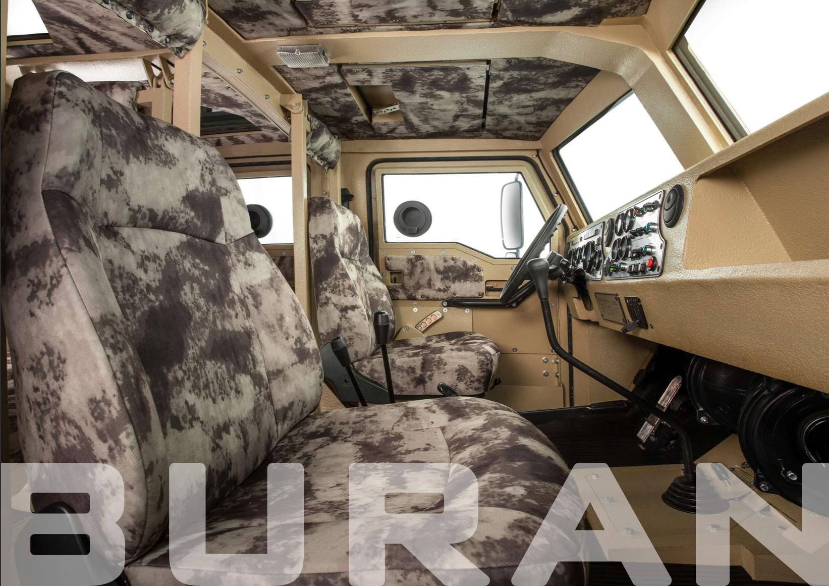 Интерьер бронеавтомобиля БУРАН