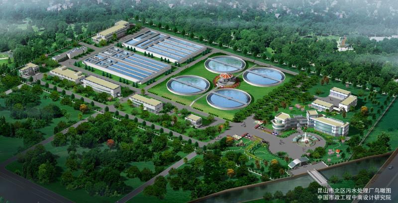 北控水务集团-昆山北区污水处理厂鸟瞰图.jpg