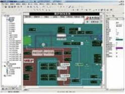 Graphics Editor.png