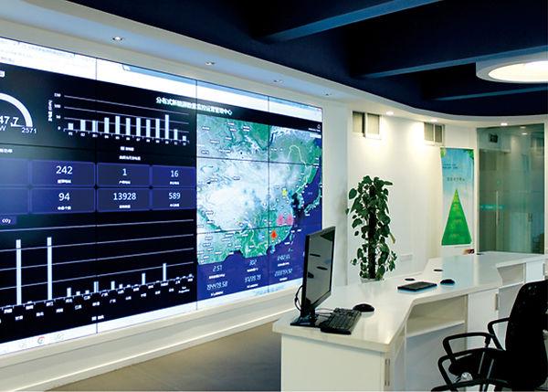 光伏电站云数据中心及运维管理平台.jpg