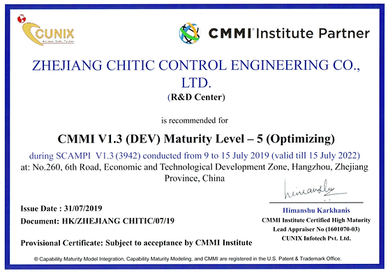 CMMI5 certifications - Chtic.png