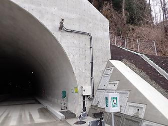 9川井第2トンネル起点.JPG
