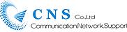CNS%E3%83%AD%E3%82%B4_edited.png