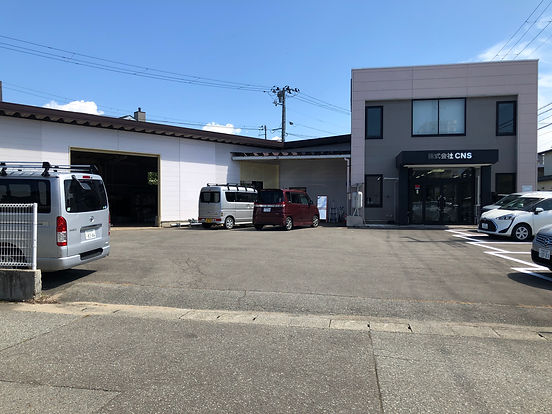 秋田営業所.JPG