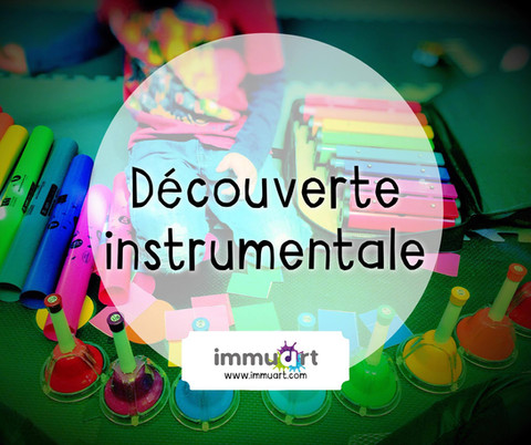 Découverte musicale / cours de guitare pour enfants