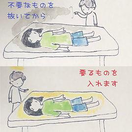 IMG_0394 文字入り.jpg