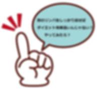 sozai_image_81612.jpg