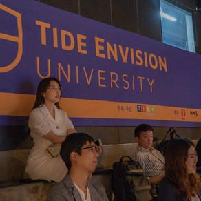 [TEU 1기] TIDE Envision University의 시작