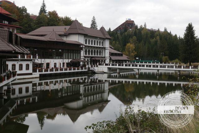 מלון על שפת האגם, פויאנה בראשוב