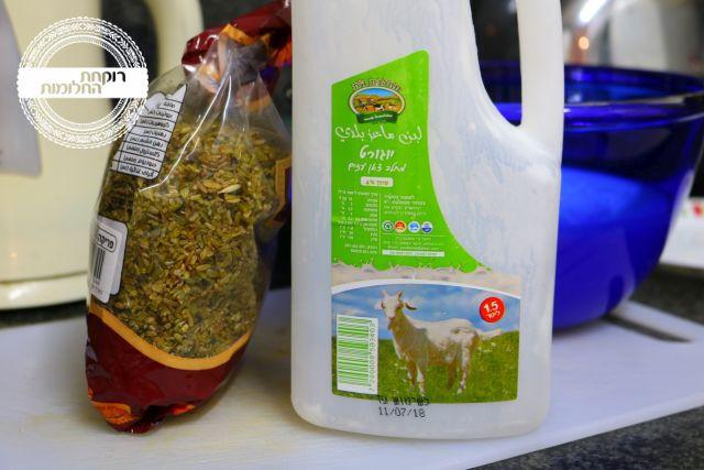 יוגורט ופריקה - ניתן לקנות במרכולים ומכולות במגזר הערבי