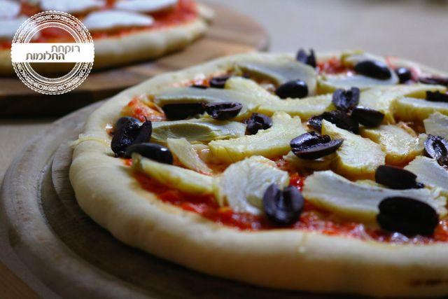 פיצה עם ארטישוק וזיתי קלמטה | רוקחת החלומות