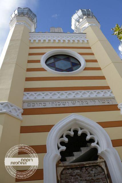 בית הכנסת בקלוז' נאפוקה | רוקחת החלומות