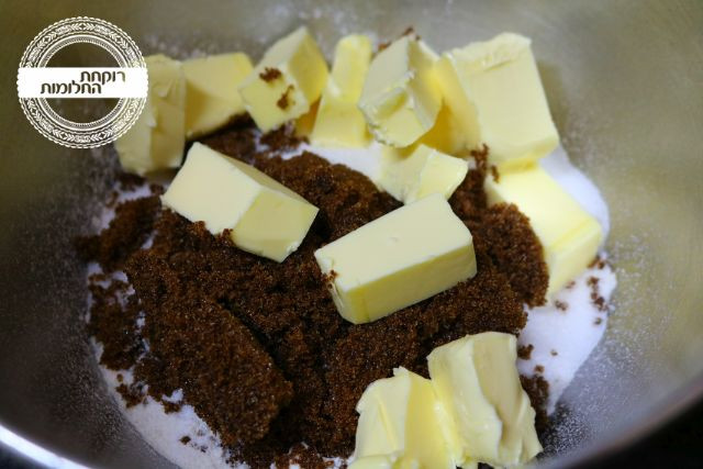 מכניסים למיקסר חומרים יבשים וקוביות חמאה