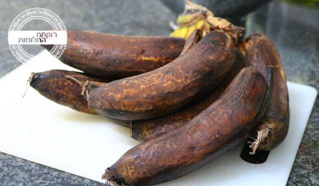 בננות בשלות שאף אחד כבר לא רוצה לאכול
