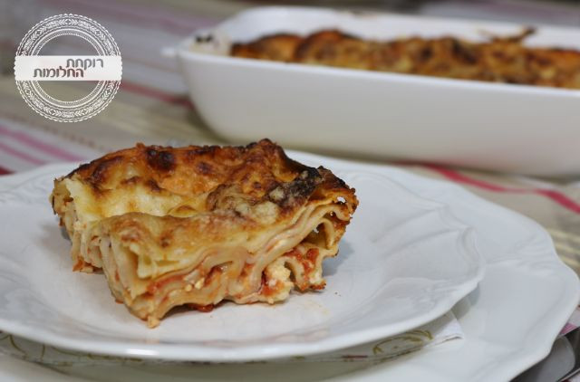 לזניה גבינות ורוטב עגבניות | רוקחת החלומות