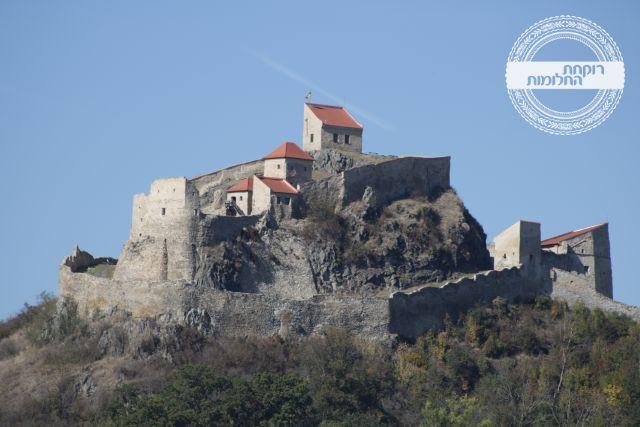 מצודת רופאה, רומניה | רוקחת החלומות