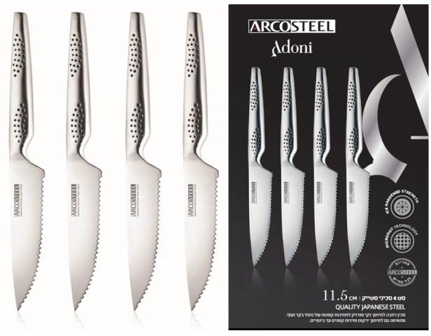 סכין לסטייקים ארקוסטיל