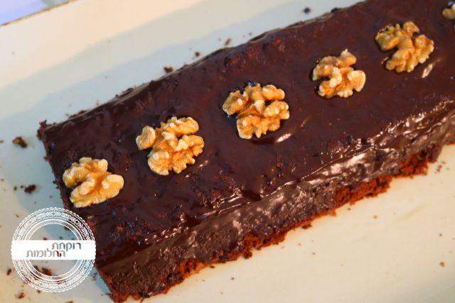 עוגת שוקולד-אגוזים ללא קמח | רוקחת החלומות