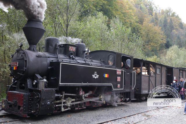 רכבת הקיטור האחרונה באירופה -מוקניצה | רוקחת החלומות