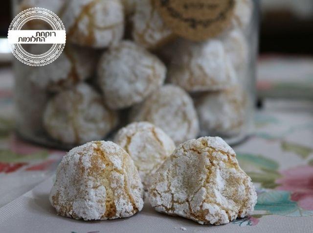 עוגיות מרציפן | רוקחת החלומות