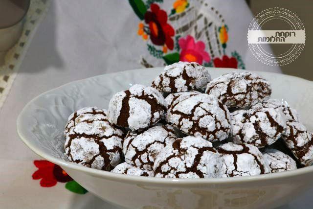 שלגיות, עוגיות השוקולד האולטימטיביות | רוקחת החלומות