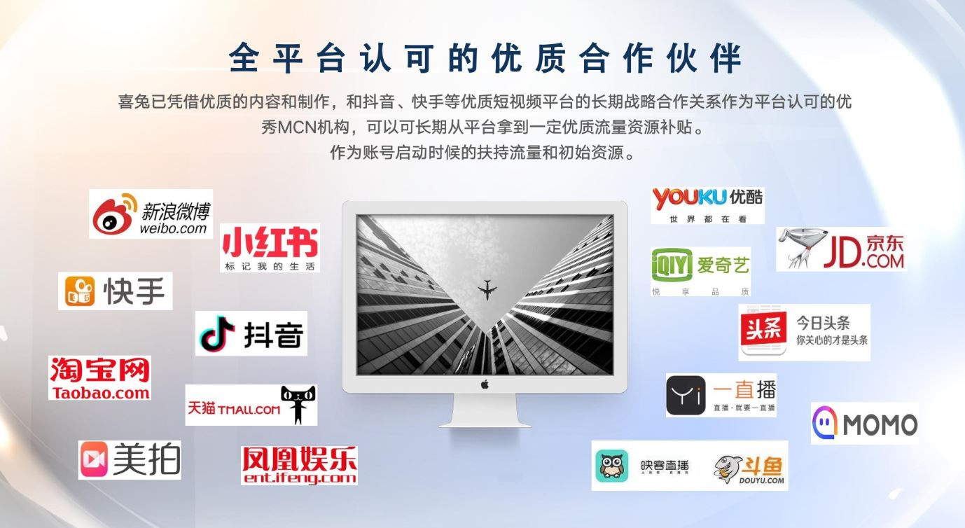 influencer marketing in China 3