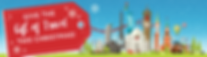 Gift of Travel 2019 Banner.png