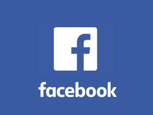 Facebook angajeaza romani. Unde vor lucra si care sunt cerintele.