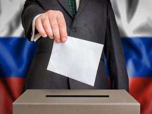 Despre vot