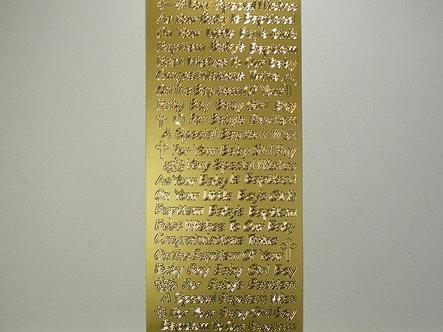 CraftCreations - Baptism Sentiments (Gold)