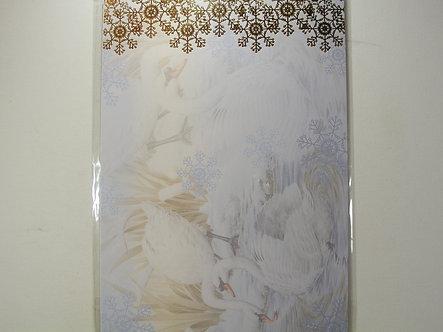 Habico A4 Festive Backing Card
