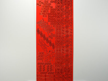 Craftstyle - Christmas Peel Off Borders (Red)