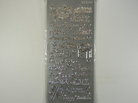 Craft Style Peel Off Stickers - Happy Christmas & Items (Silver)