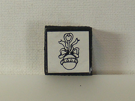 Unbranded - Baby's Rattle Foam Mounted Rubber Stamp